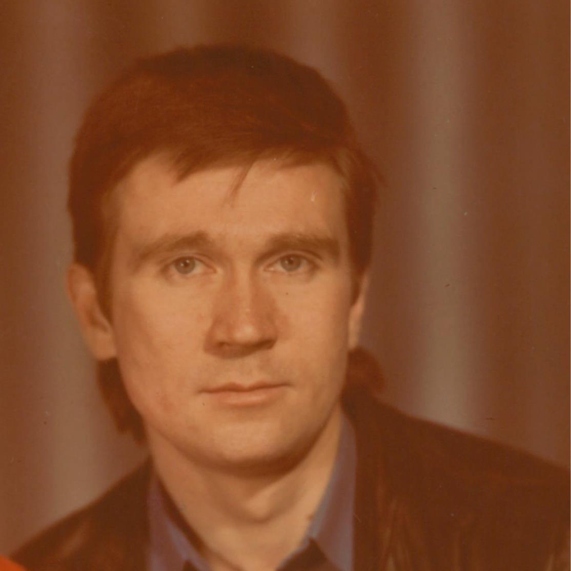 Rinat Ramazanov