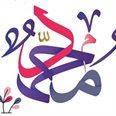 MohaMmad HassAn